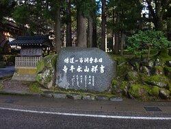 大本山 永平寺 11