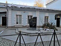 Именно в этом здании располагается Еврейская община Иваново