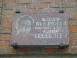 """Ооооооооо!!! Сам Дмитрий Фурманов!!!! Автор """"Чапаева""""!!!"""