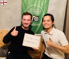 He comes during immigration from England. 🏴 Thank you so much for your continued patronage! We hope your stay in Japan will be a happy and healthy time.
