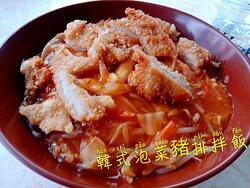 嘉義中埔韓式美食,泰式麻辣麵店,嘉義市軍輝路25號