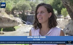 """on i24news, talking about the Gilboa springs and Biblical Judge Gideon. Check out my YouTube channel: """"Travel with Dafna"""""""