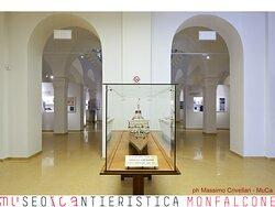 Sale interne al museo
