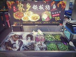 Amazing seafood, reasonable price