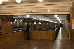Cтанция метро «Комсомольская» (Сокольническая линия красная)