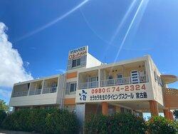 Karakara Sensei Diving School Miyakojima