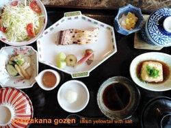 yakizakana gozen  เลือก yellowtail with salt