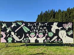 看板by kiyosawa k