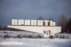 Въездная стела города Припять. Зима.