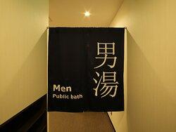 大浴場(男性用)入口 PM3:00~深夜1:00 AM6:00~AM10:00