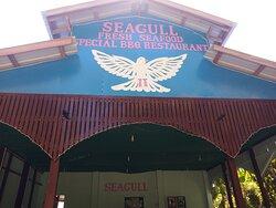 We are open New  Restaurant now. All dear we friends 'wellcom to Nagapil beach.