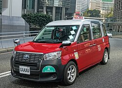 The new style Hong Kong Taxi with the UUUU Licence plate that cost US$48,720!!