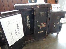 旧大和田銀行の大金庫