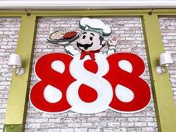 Столовая 888 работает с 8.00 до 20.00
