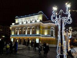 The Nizhny Novgorod State Academic Drama Theater of Gorkiy