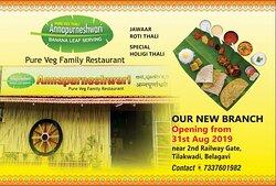 Our 2nd Branch at Tilakwadi
