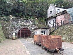 瑞三本礦與「猴硐礦工文史館」
