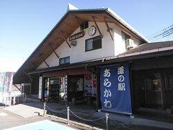 道の駅正面  local food shop