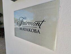 Picking up nice Customers at the Fairmont Mayakoba
