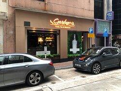 Garden Bar & Restaurant on Austin Avenue