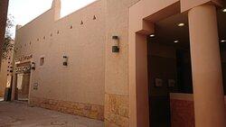 アル・ザウィハ・モスク(Al Dwaihra Mosque)のあるAl Bujairi Heritage Park