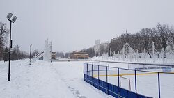 Казань, парк «Чёрное озеро». 25.02.2021