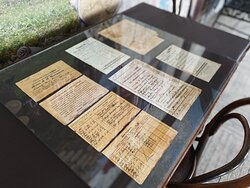 Старинные документы