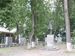 Вид на сквер и памятник Пушкину