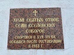 Святой Даниил Московский моли Бога о нас 🙏🏻❤️☦️🕯