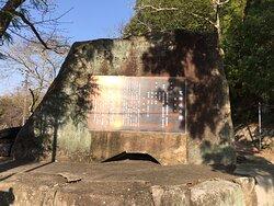 神社の謂れの門標石の表側です。(鳥居の左手前にあります)