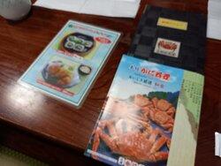 札幌 かに家 名古屋店