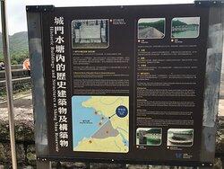 Waterworks structures around the reservoir dam