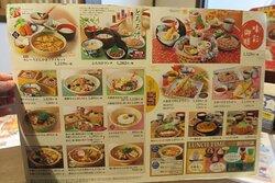和食麺処サガミ 羽島店 8