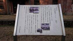 建物説明板