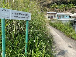 The Peng Chau Island Trail is a very scenic 7km walking path that loops around the island. Follow the signs marked 'Family Trail'.