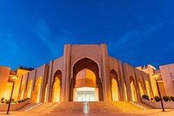 Al Aali Mall