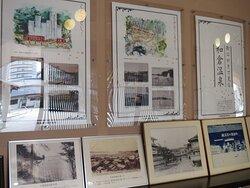 和倉温泉の古い写真も展示