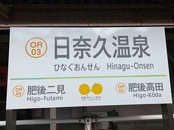 Wonderful Onsen
