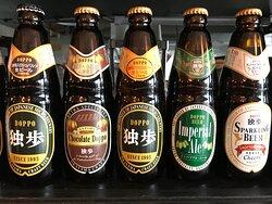 Okayama Local craft beer