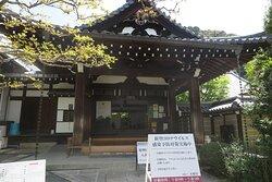永観堂禅林寺 2