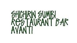 Shichirin sumibi restaurant bar avanti