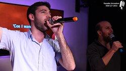 שרים בקריוקי ירושלים!