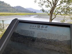大竹湖步道 武界水通道