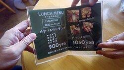 ウッドペッカー(滋賀県大津市) ⇒ やわらか焼き豚丼が絶品の瀬田川沿いのレストラン