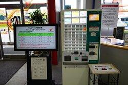 リムジンバスのチケット販売機