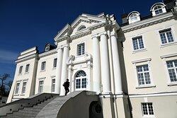 pałac, wejście główne