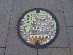 姫路城のマンホール