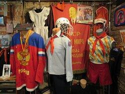 Museum of Soviet Life