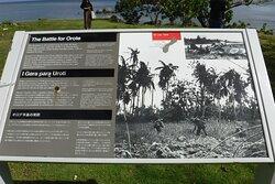 太平洋戦争国立歴史公園