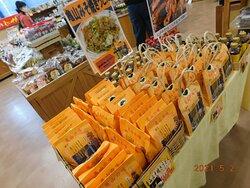 地元特産品販売コーナー 景観一例